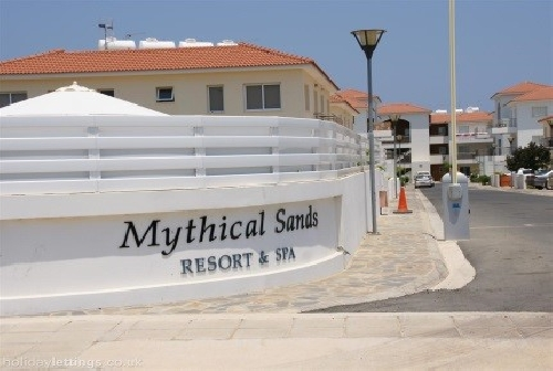 3002.Mythical Sands.jpg
